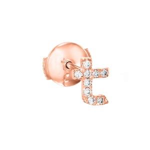 עגיל פירסינג זהב ורוד באות T - אותיות באנגלית יהלומים