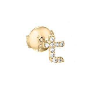 עגיל פירסינג זהב צהוב באות T - אותיות באנגלית יהלומים
